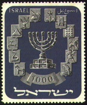 Menorah Stamp Hanukkah Story Stamp Jewish Israel Stamp