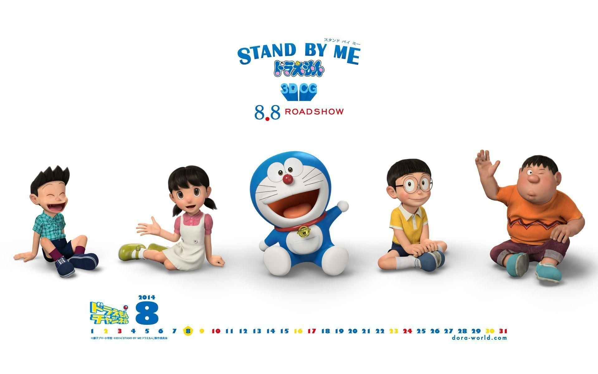 Stand By Me Doraemon Movie Hd Widescreen Wallpaper Doraemon Wallpaper 1080p Wallpaper Hdwallpaper Desk Doraemon Wallpapers Widescreen Wallpaper Doraemon