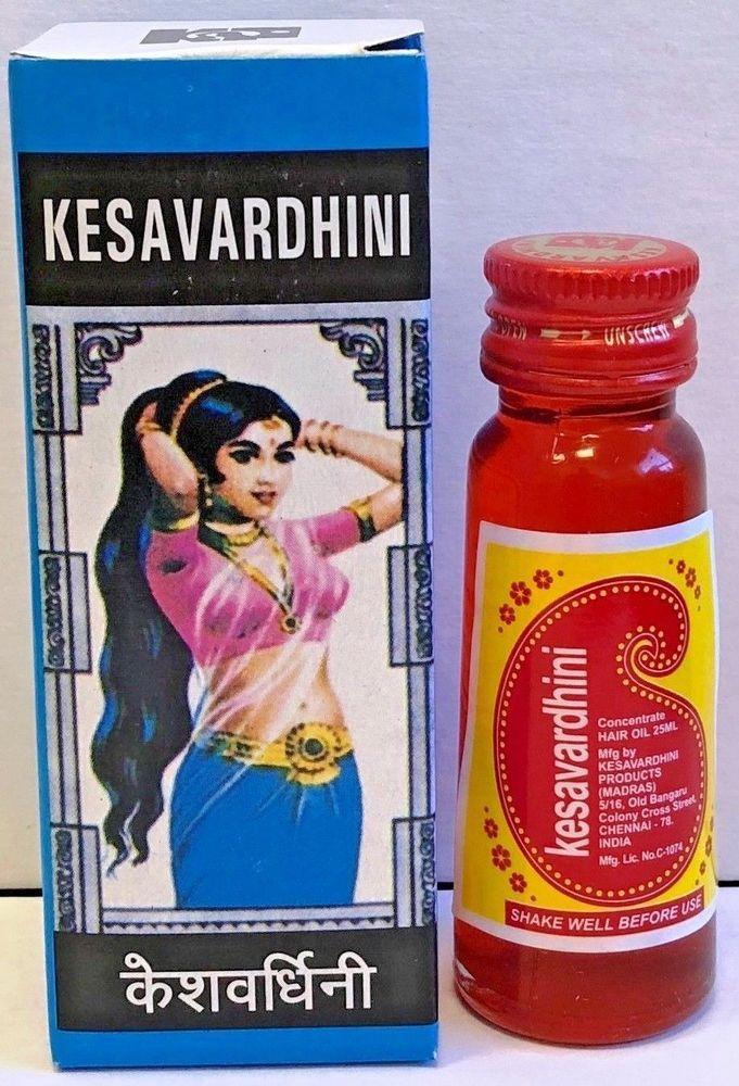 Kesavardhini Hair Oil Grows Healthy and long Hair 25ml