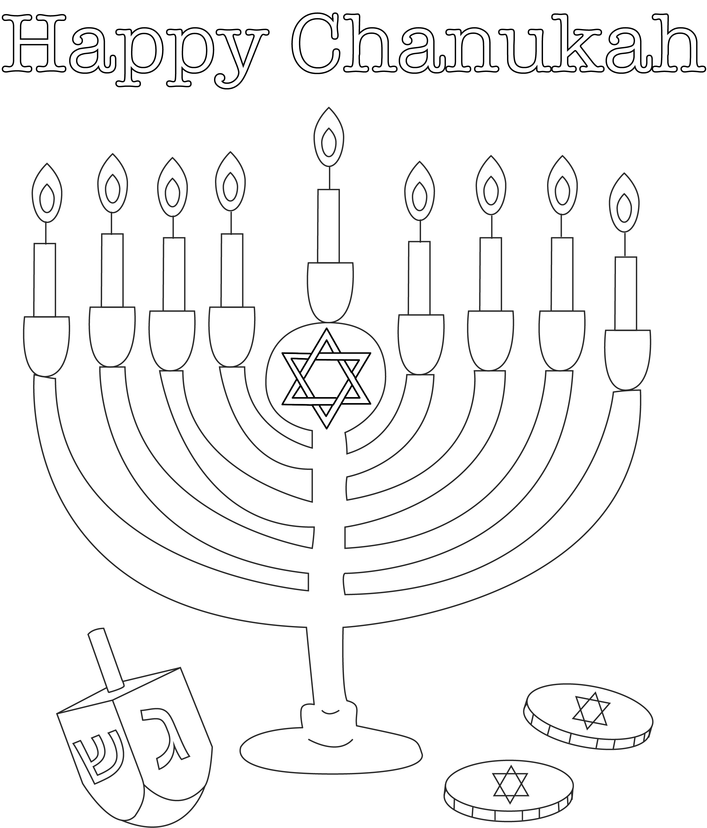 Free Downloadable Chanukah Hanukkah And Or Hannukah
