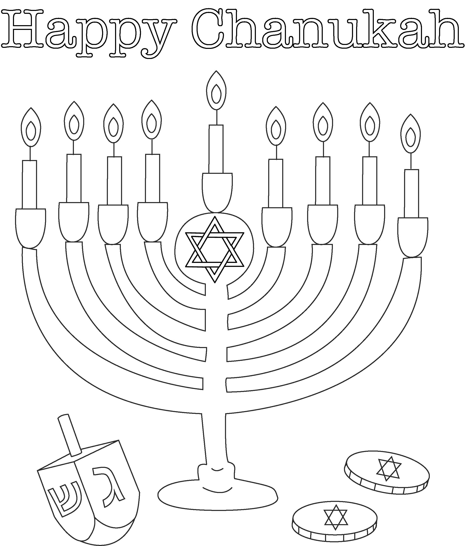 Free Downloadable Chanukah Hanukkah And Or Hannukah