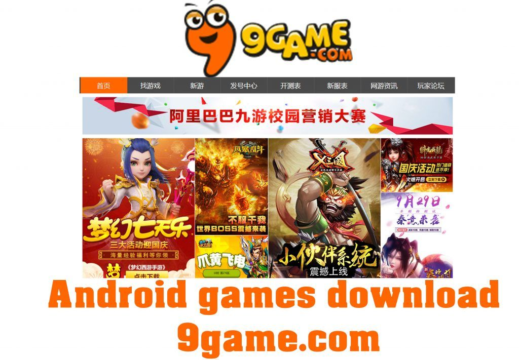 9game Android games download Download games, Android