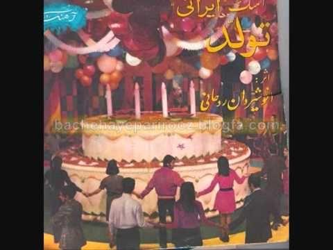 Happy Birthdaytavalodat mobarak old iranian