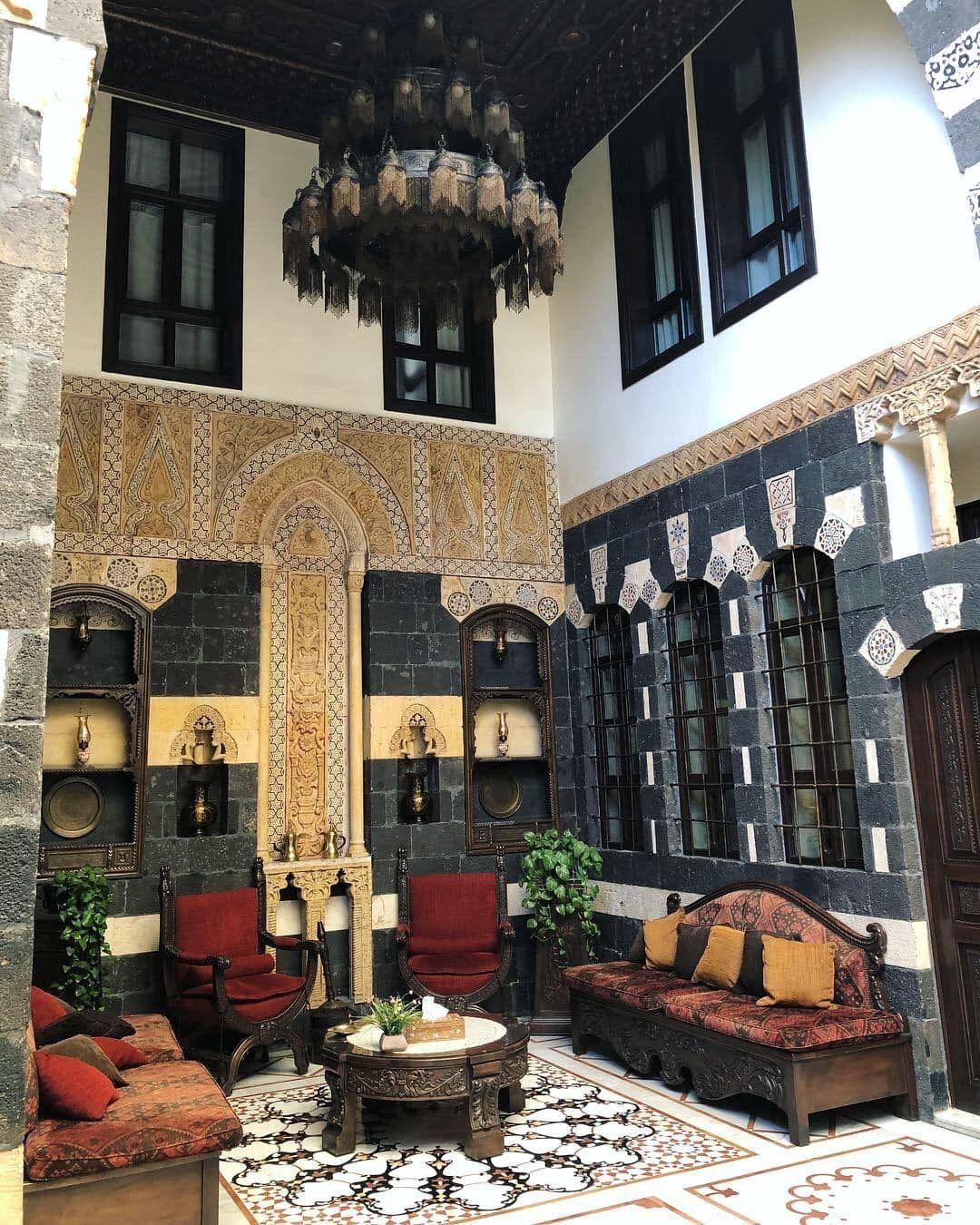 دار عربي دمشق Old Houses House Styles House