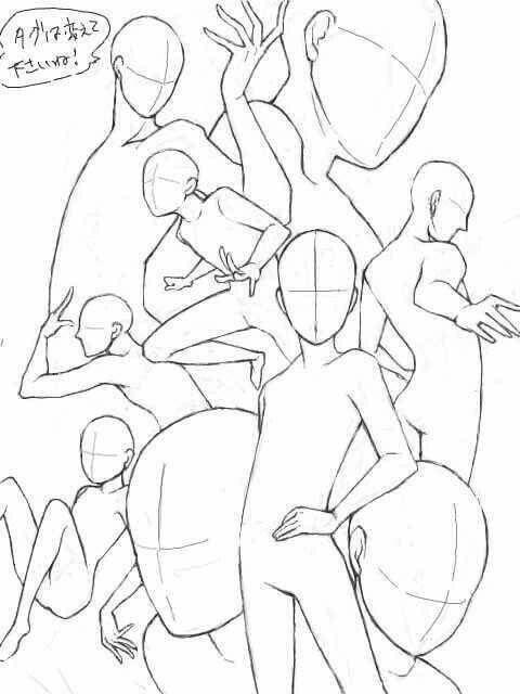 Pin De Kimita Kanata Em Ref Group Desenho De Poses Base De Desenho Desenhando Esbocos