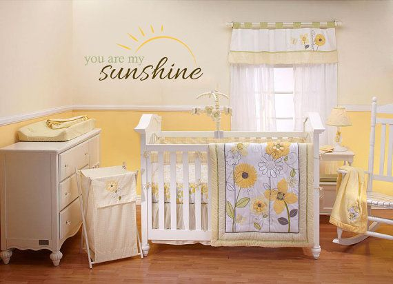 You Are My Sunshine Vinyl Wall Decal Baby Boy Nurseries