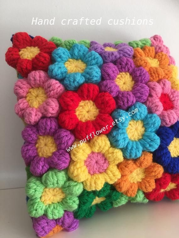 Rainbow cushion - Crochet cushion - crochet pillow - flower cushion - rainbow pillow - 15 inches by 13 inches square - small decorative