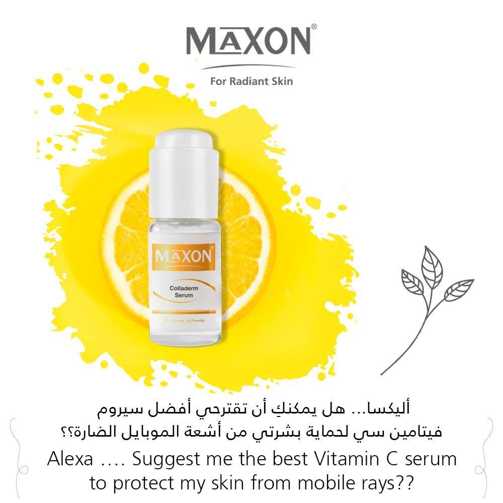 Maxon Colladerm Serum Best Vitamin C Serum Skin Serum Serum
