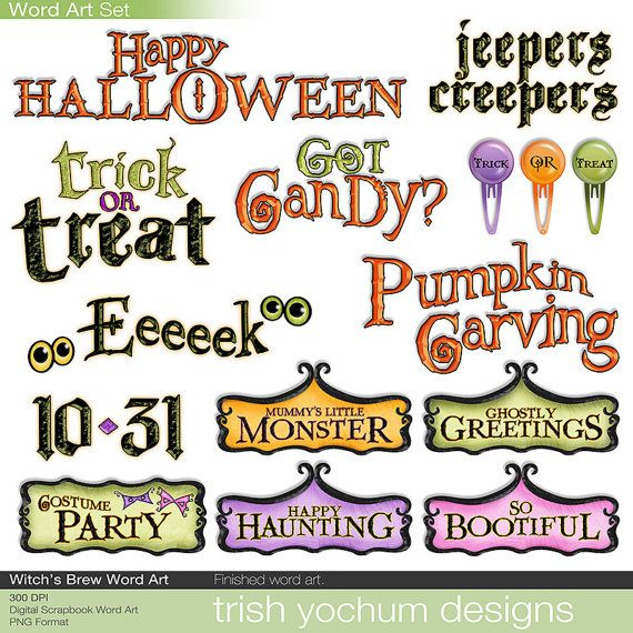 Halloween Digital Word Art set works great for costume party - invitations in word