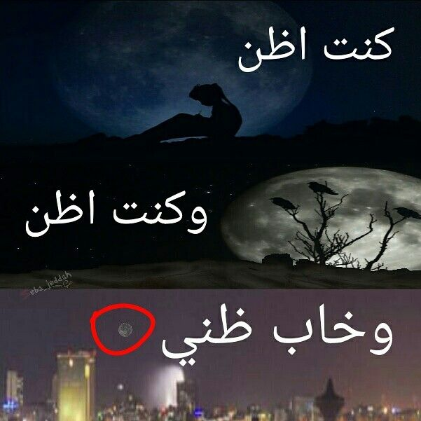 Pin By Donat Jeddah On رومنسيات Poster Movie Posters Lockscreen