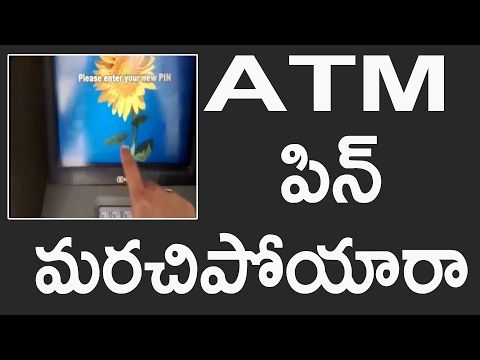 How to find ATM PIN Number on Debit card || I Forgot my ATM