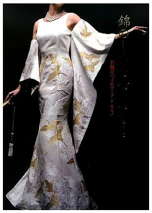 Uses For Japanese Kimono & Obi Fabrics - Wafuku Kimono Information 8 ...