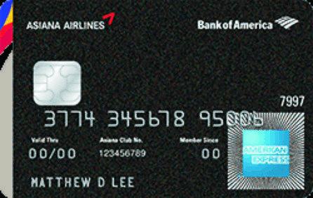 Visa signature best options