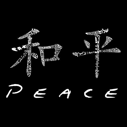 Created Using The Word Peace In 77 Different Languages Peace