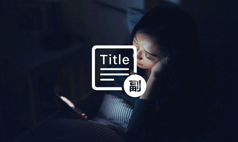 8 Cara Menampilkan Subtitle Film Video Di Hp Android Film Android Video