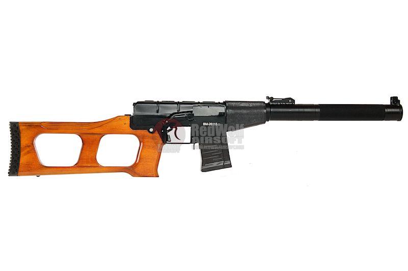 Npoaeg Vss Vintorez Full Steel Aeg Vss Vintorez Guns And Ammo Guns