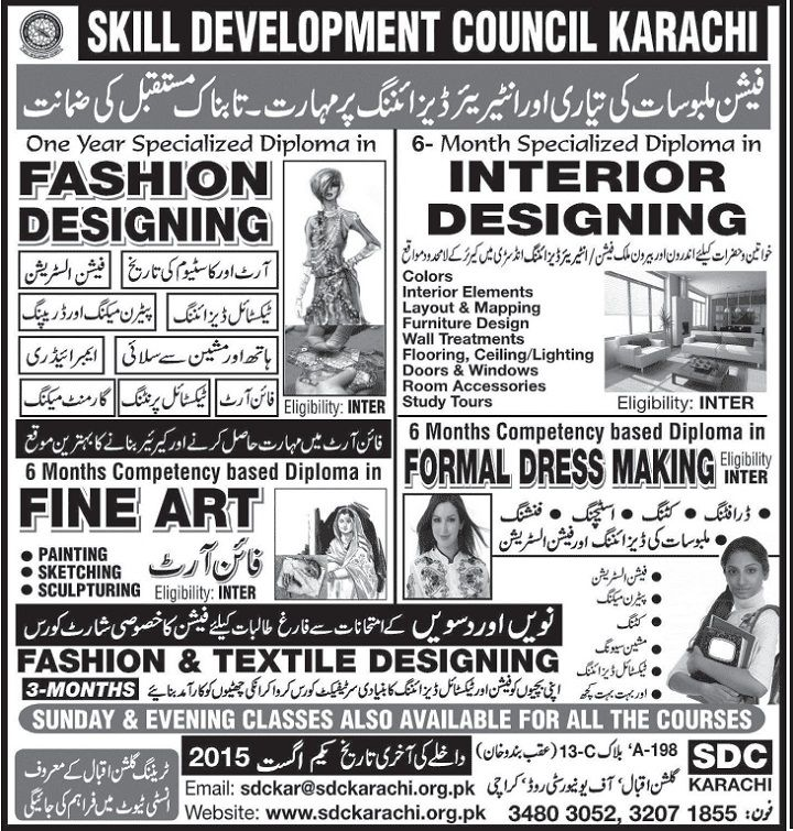 Latest News Biography Fashion Dresses Tech News Colleges And Universities Pakistan University Skills Development