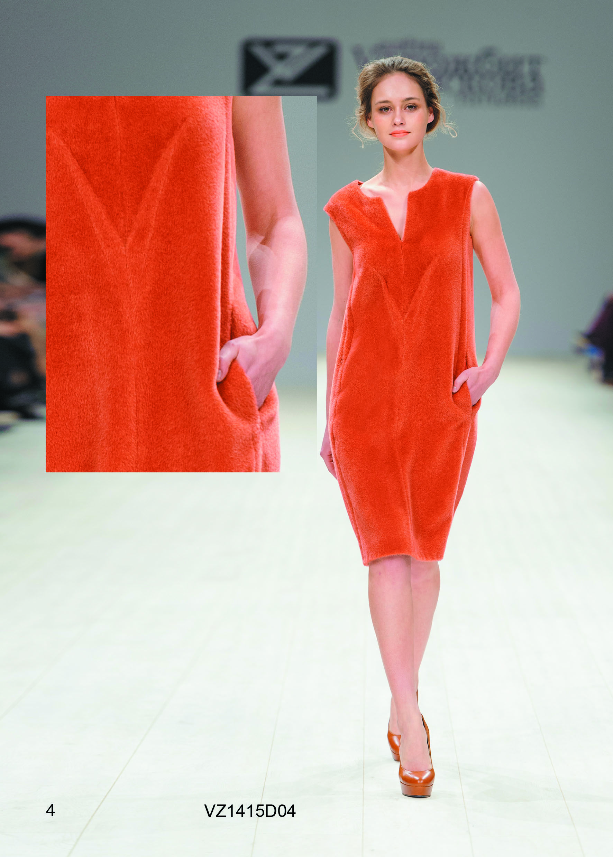 Платья без рукавов теплое