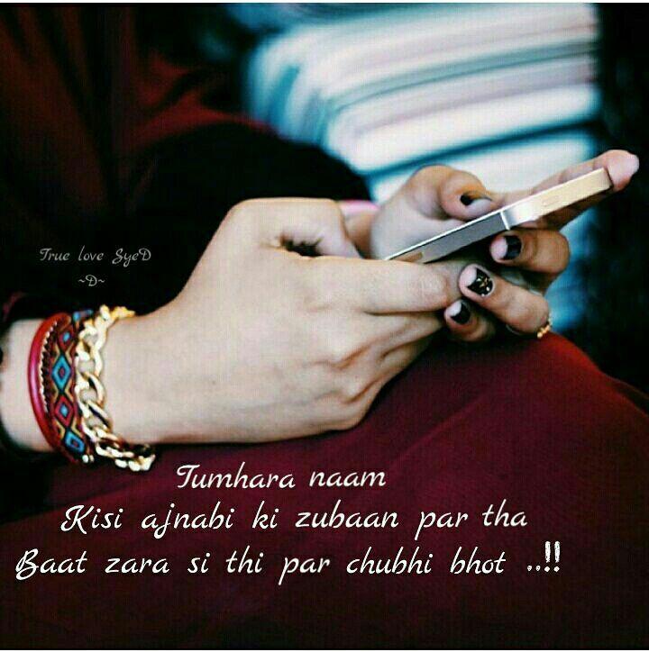 Pin By Shaik On #Emotional Aur Centii Batee