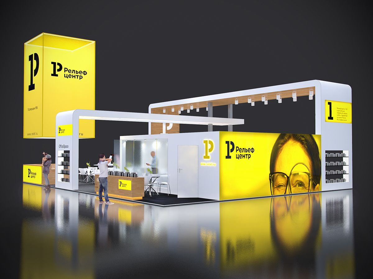 Exhibition Stall On Behance : Exhibition stand design on behance … exhib…