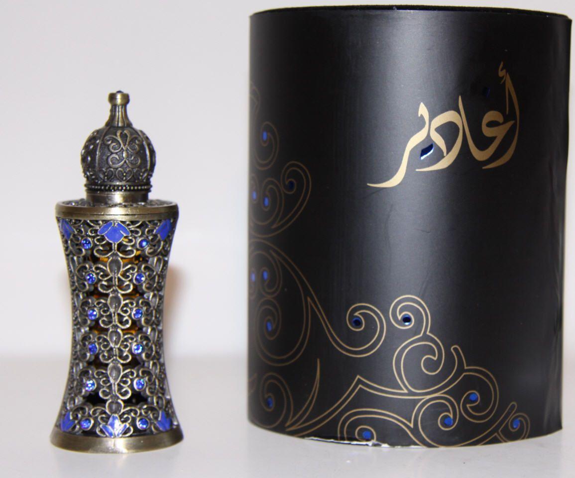 Pin By Zahra Gaj On Arabic Perfumes In 2018 Pinterest Perfume Hugo Boss Endrio Hitam Aghadeer Syed Junaid Alam Of Bahrain Exquisite Oil Http