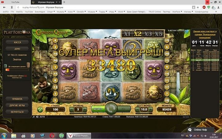 бонусы в everum casino