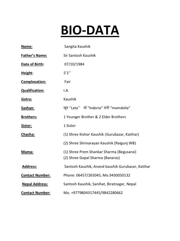 biodata format for interview