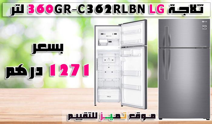 افضل 9 ثلاجات مبيعا وعروض اسعار الثلاجات لعام 2020 موقع تميز Locker Storage Storage Lockers
