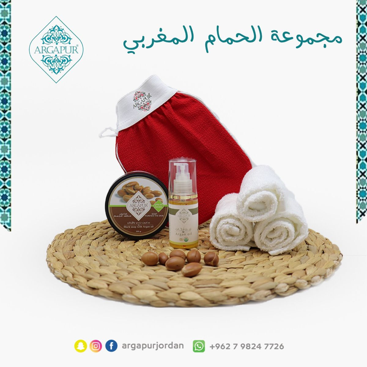 بكج الحمام المغربي Holiday Decor Christmas Stockings Decor