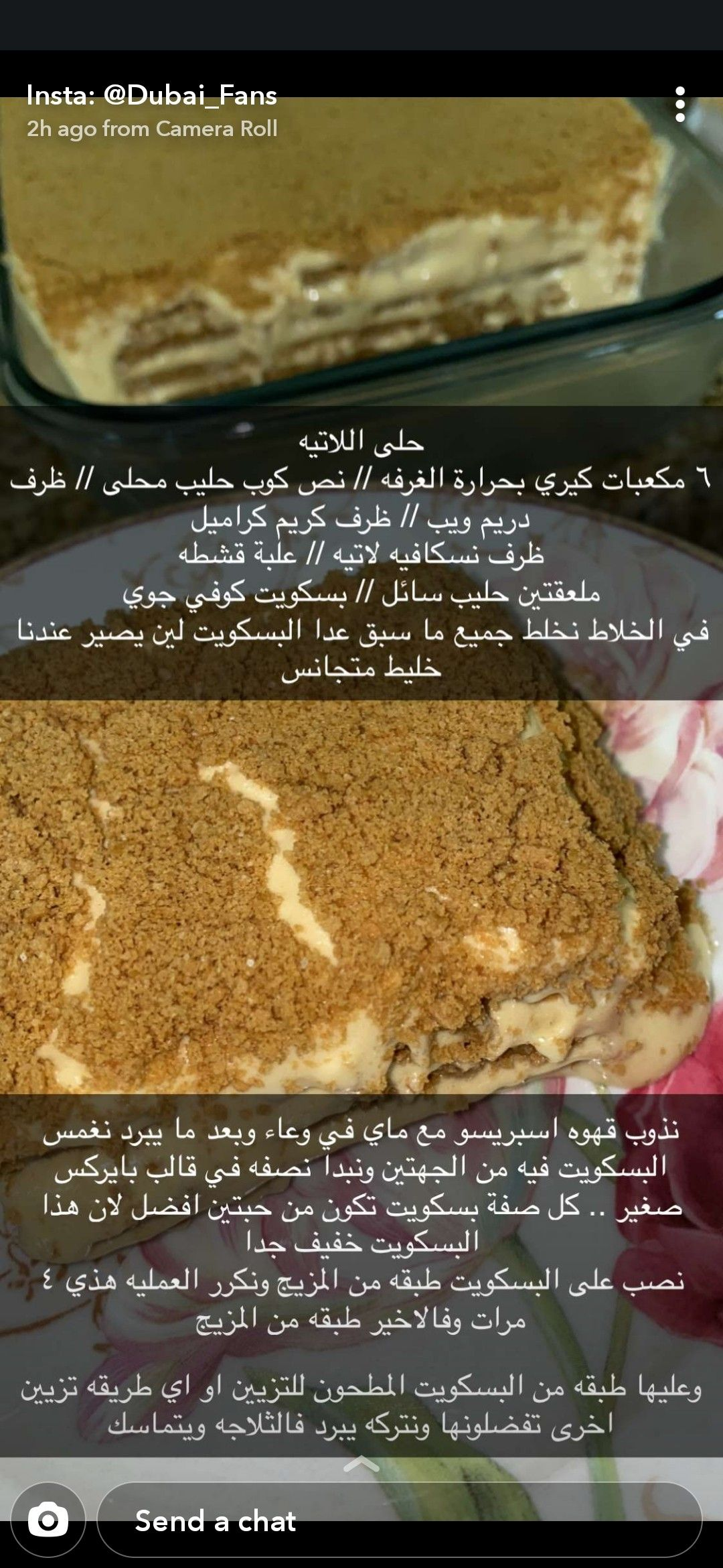 Pin By Hessa Alkaabi On Screenshot Recipes Arabic Sweets Cooking Yummy