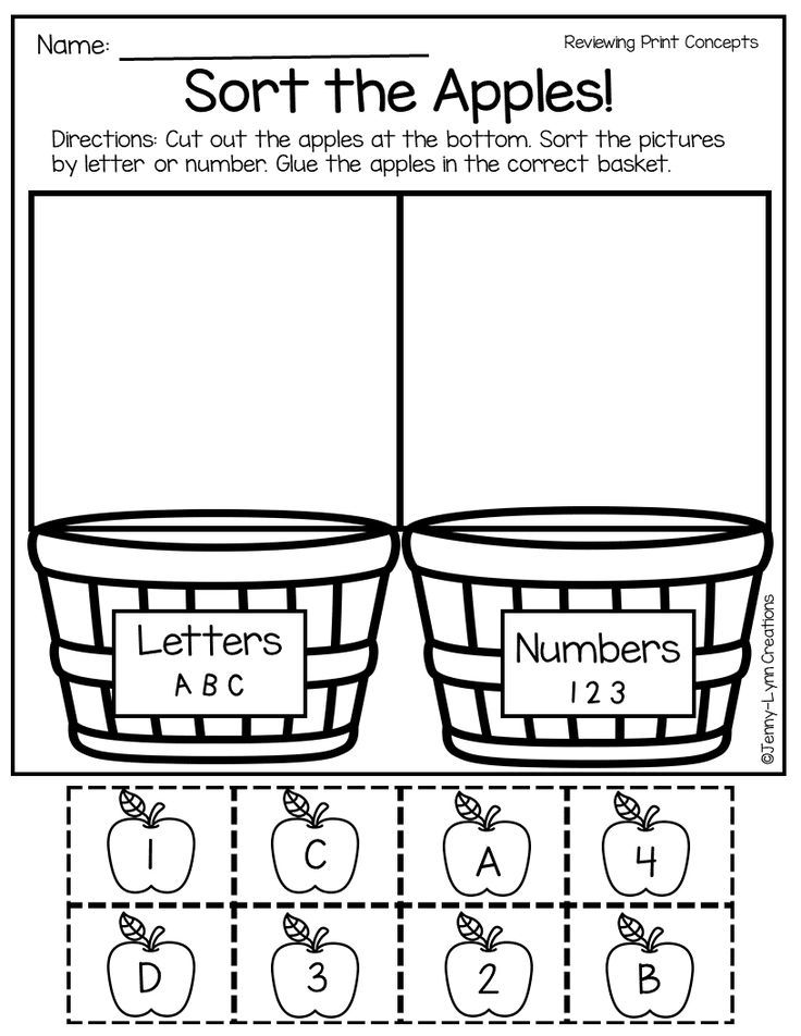 Back To School Math And Literacy Packet Wonders Pinterest