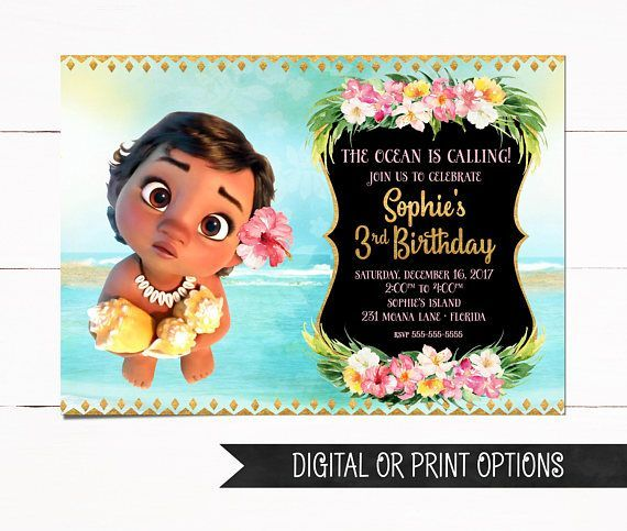 Baby Moana Invitation, Moana Invitation, Moana Birthday