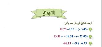 الرياضيات ثاني ثانوي النظام الفصلي الفصل الدراسي الأول Words Word Search Puzzle