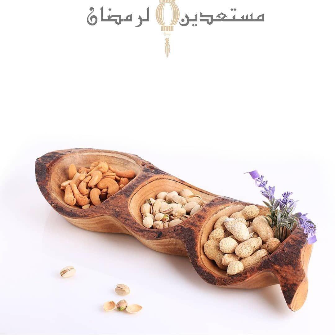 بيتك مستعد لإستقبال رمضان هيئي منزلك لإستقبال رمضان بأفضل أواني المائدة و الصواني الخشبية وكاسات الحلى والديكور الخشبي اللي كله حمي Dog Bowls Spoon Rest Bowl