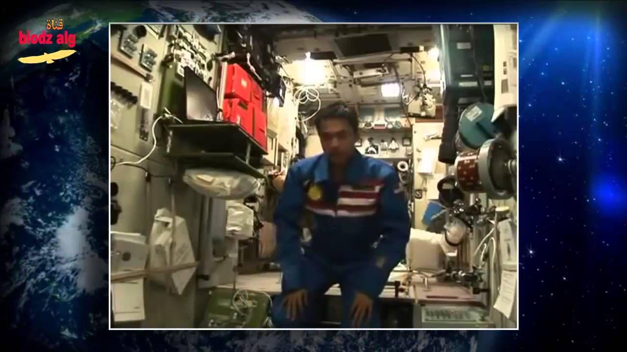 رائد فضاء مسلم يصلي و يرفع التكبير في الفضاء