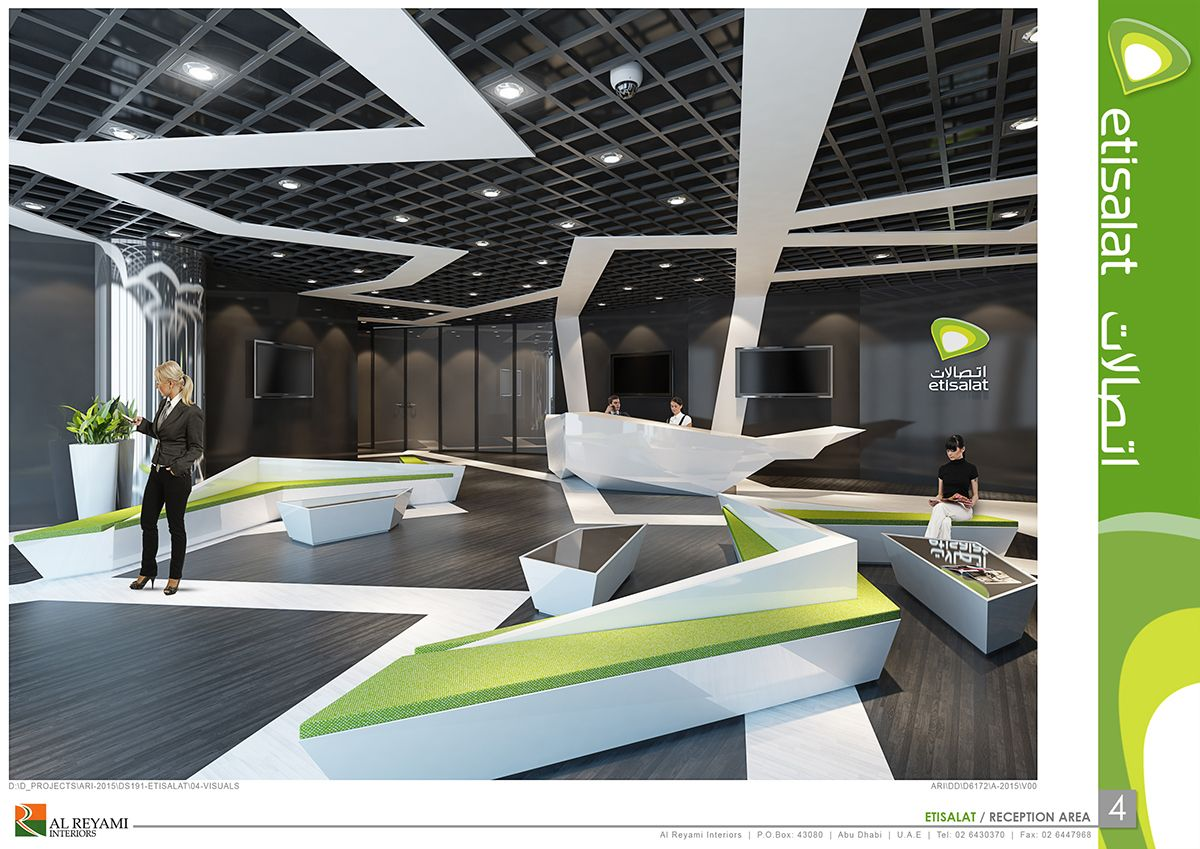 Etisalat Exhibition and Cloud Innovation Center on Behance