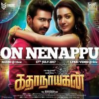 Katha Nayagan 2017 Tamil Mp3 Songs Free Download Starmusiq