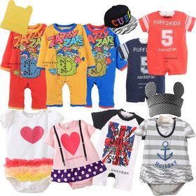 Gmarket - Baby Bodysuits/Baby Rompers