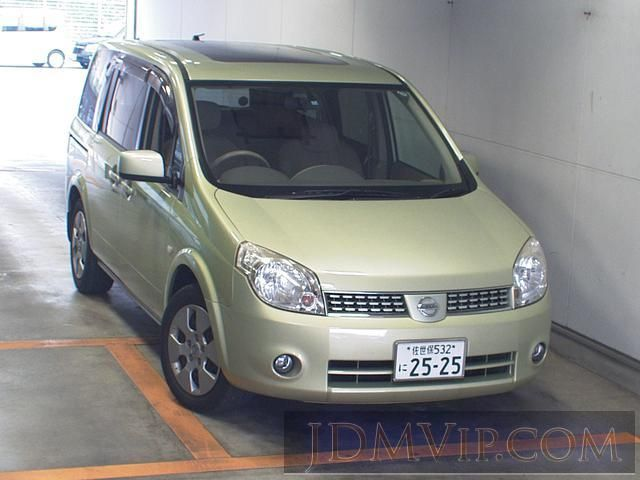 2005 Nissan Lafesta 20s B30 Httpjdmvipjdmcars