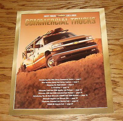 1987 Plymouth Reliant K 14-page Original Car Sales Brochure Catalog
