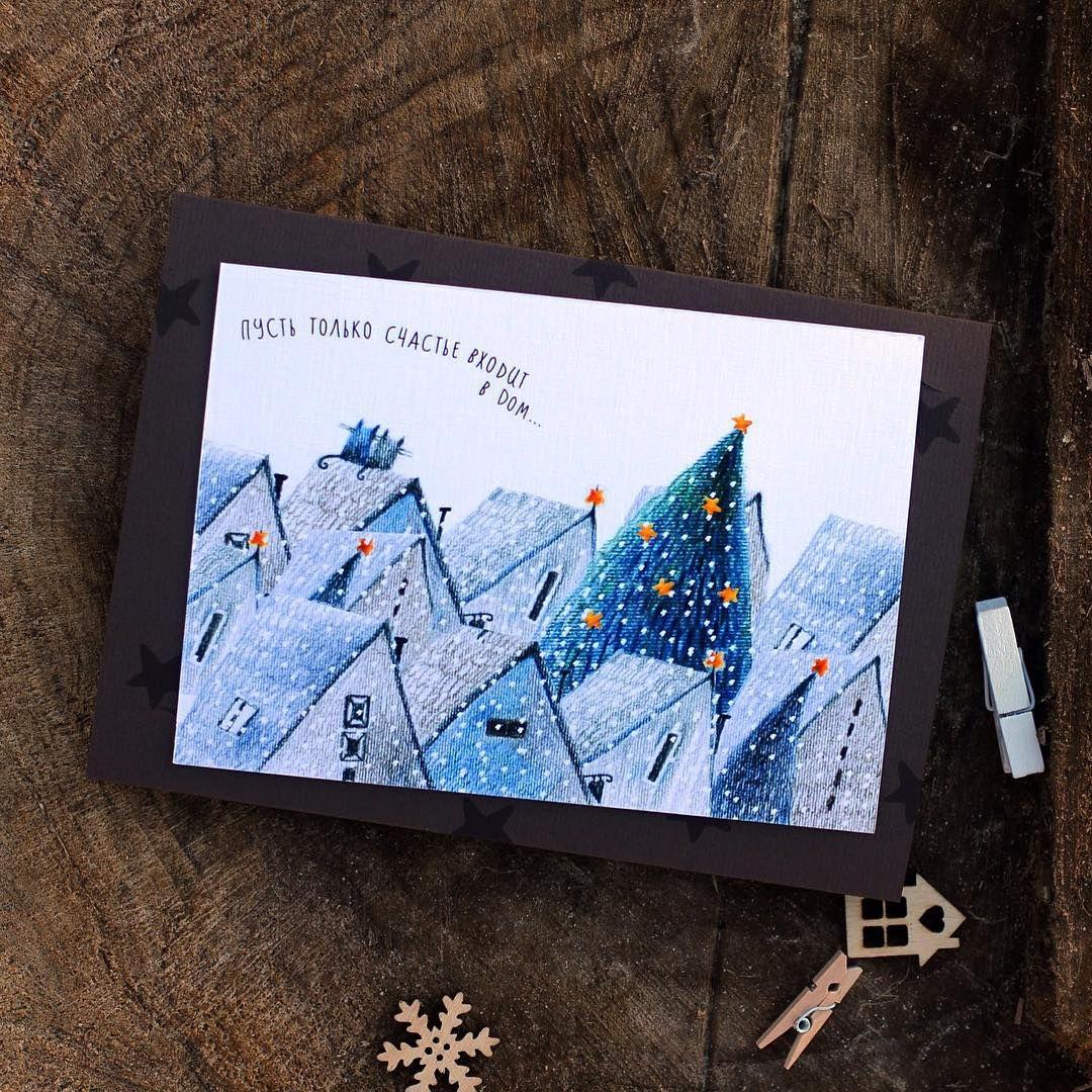 Картинки авторские открытки, день рождения