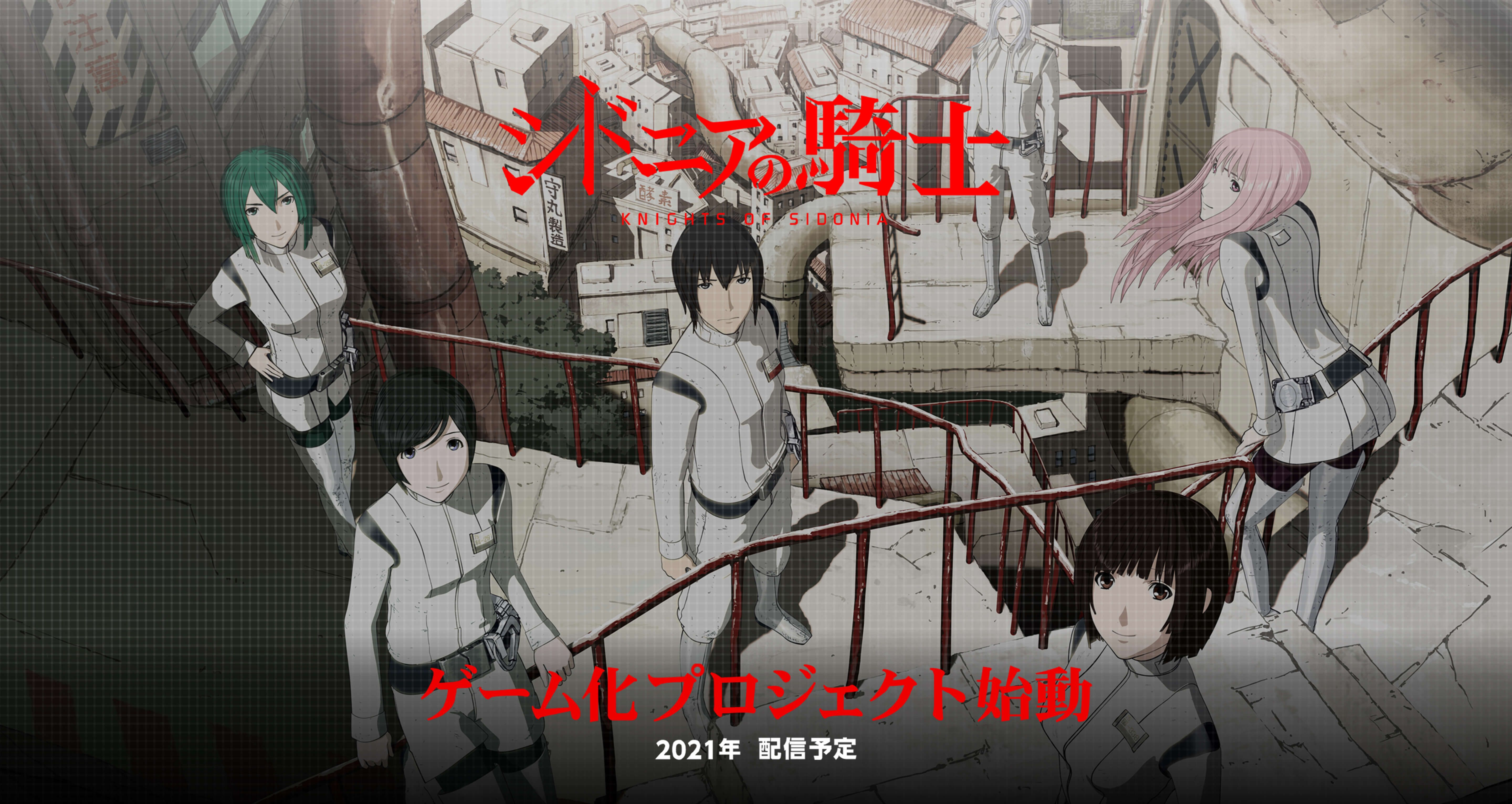 Knights of sidonia game announced for 2021 in 2020
