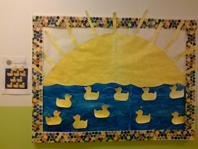 Eric Carle Bulletin Board 10 Little Rubber Ducks Spring Classroom Door Classroom Door School Doors