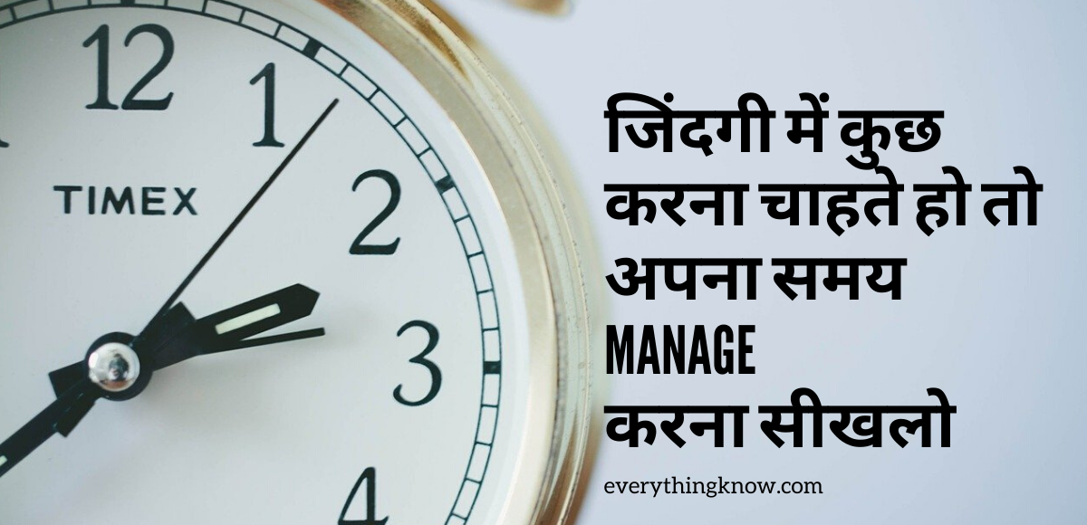 Motivational Quotes In Hindi Bachelor Of Technology Nursing Jobs Human Anatomy And Physiology