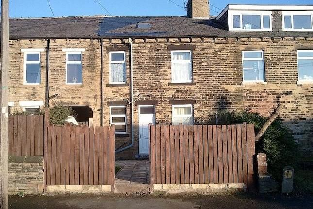 2 bedroom terraced house to rent in killinghall road bradford bd3 2 bedroom terraced house to rent in killinghall road bradford bd3 16263137 solutioingenieria Choice Image