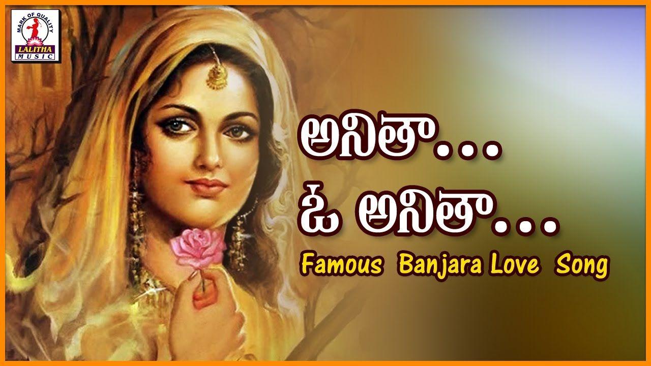 Listen To Anitha O Anitha Popular Love Song Banjara Folk Audio Songs On Lalitha Audios And Videos Banjara Or Lamba Audio Songs All Love Songs Dj Remix Songs