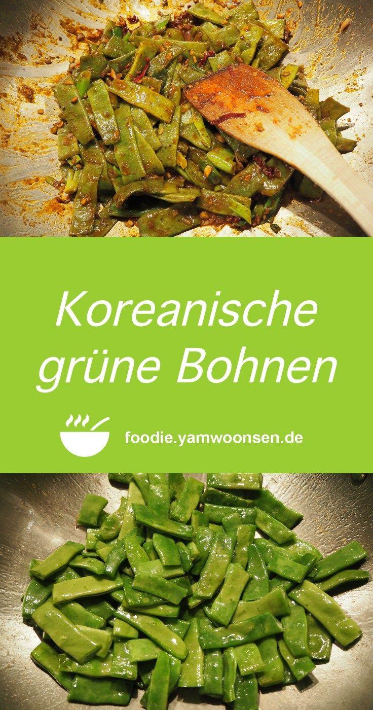 Photo of Koreanische grüne Bohnen