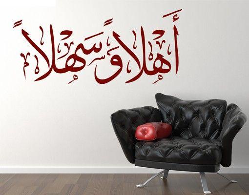 Arabic And Islamic Wall Decorations Wall Decals Kaligrafi