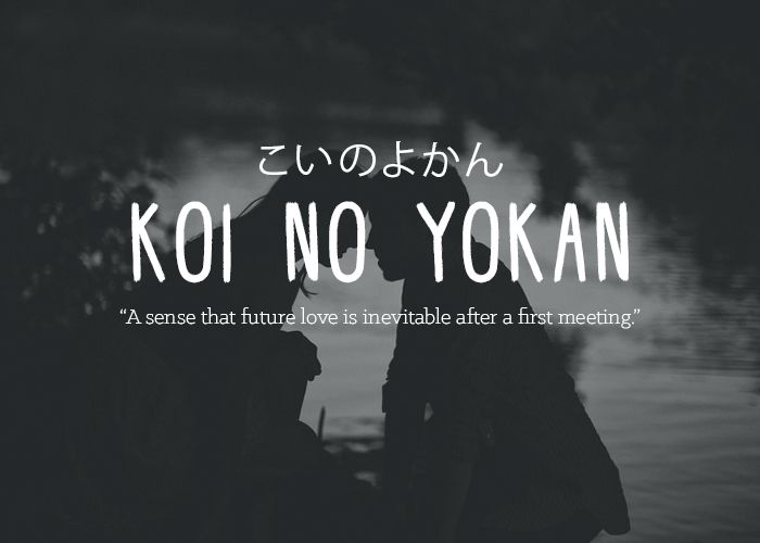 Beautiful words koi no yokan pinterest for Koi meaning in english