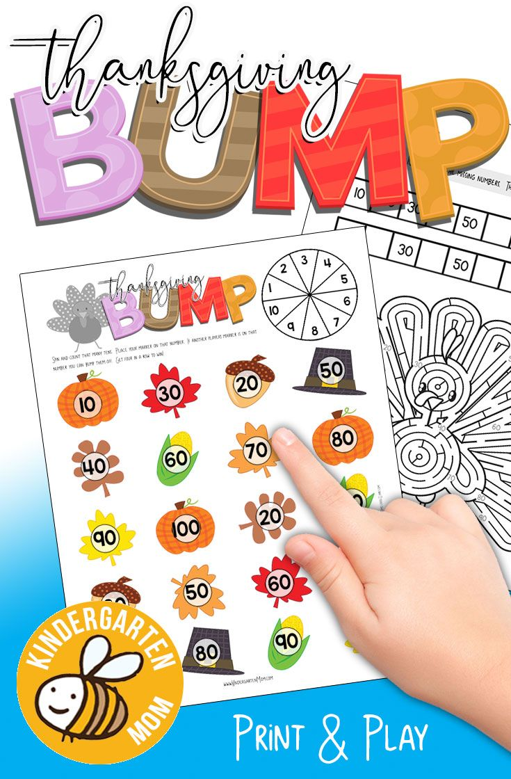 Thanksgiving BUMP! Play this FUN Skip Counting Game with your ...